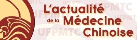 Stratégie de l'OMS pour la MTC – AMC Fevrier 2015