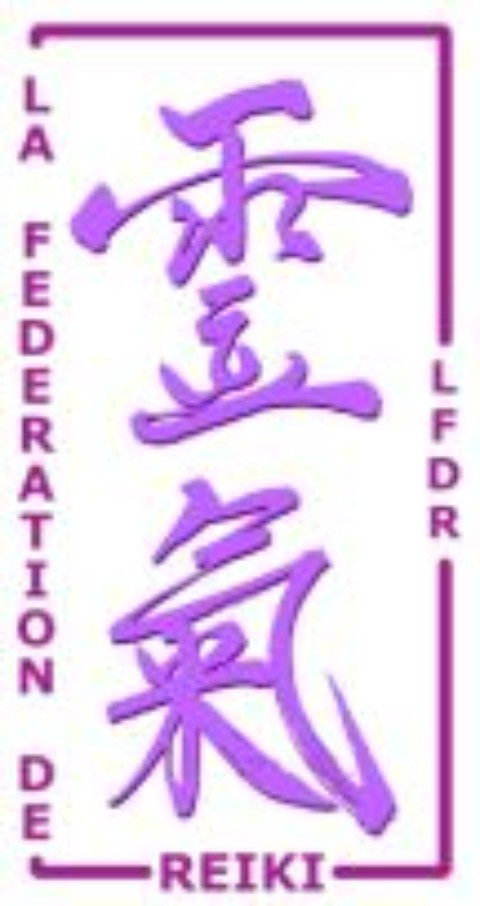 LFDR